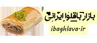 باقلوا ایرانی