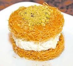 باقلوا کادایف پنیری