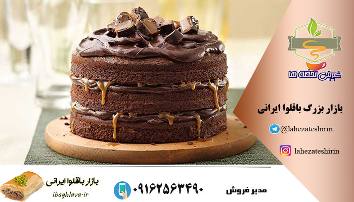 کیک تولد در تبریز