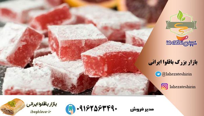 قیمت راحت الحلقوم در تبریز