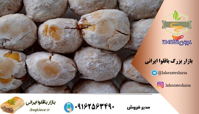 فروش قطاب اصیل یزدی
