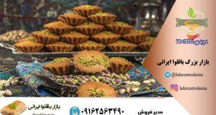 فروش کیک یزدی حاج خلیفه