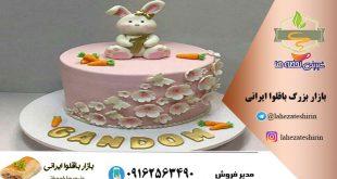 قیمت و خرید انواع کیک تولد