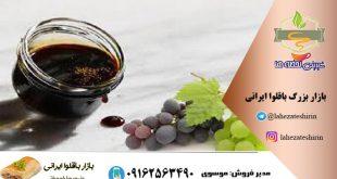 شیره انگور رازقی