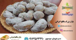 قطاب یزدی حاج خلیفه