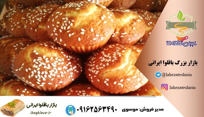 کیک یزدی خرید