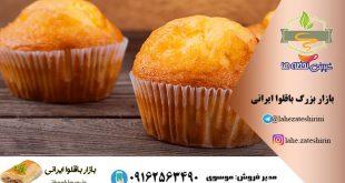 خرید کیک یزدی عمده