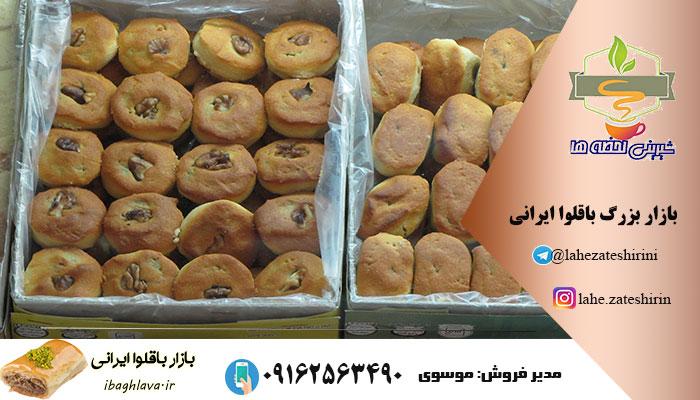 خرید نان خرمایی کرمانشاهی