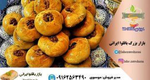 خرید نان خرمایی مجلسی