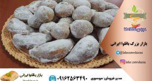 قیمت قطاب شیرینی سنتی یزد