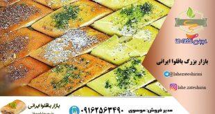 قیمت کاک تخم مرغی کرمانشاه