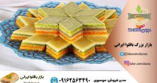 خرید اینترنتی باقلوا قزوین
