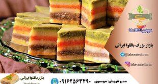 قیمت فروش باقلوا قزوین