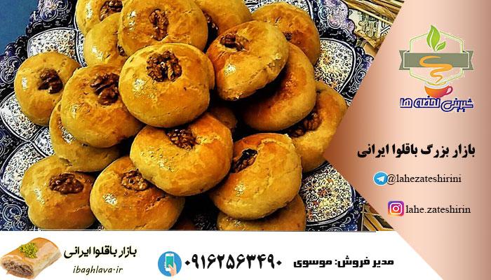 قیمت نان خرمایی کرمانشاهی