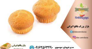 قیمت کیک یزدی اصیل یزد