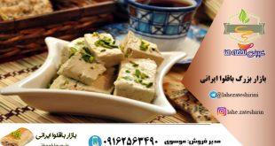 حلوا ارده برای صبحانه
