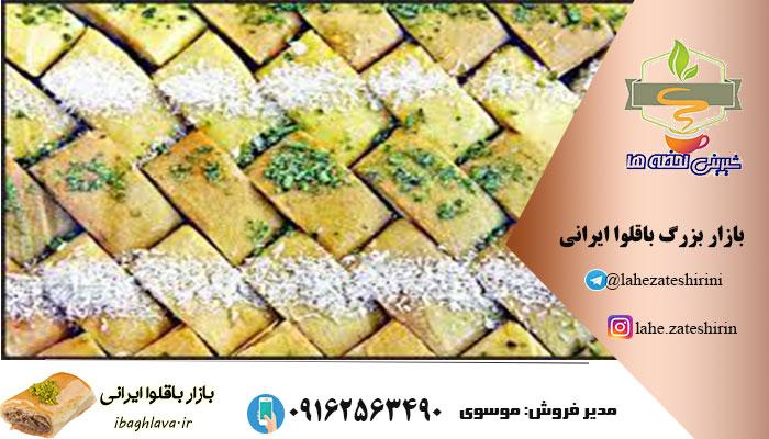 خرید کاک کرمانشاه