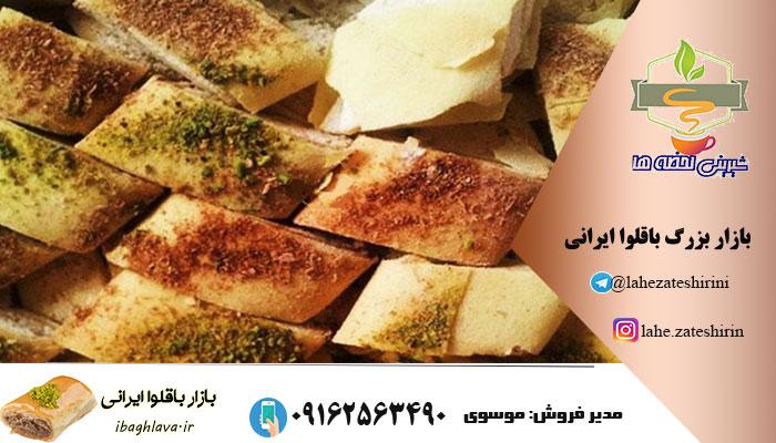 قیمت کاک کرمانشاه