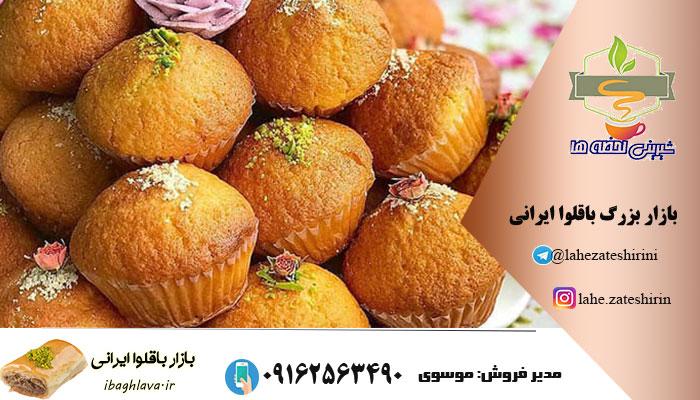 کیک یزدی سنتی یزد