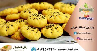خرید عمده نان برنجی کرمانشاه