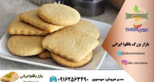 فروشنده نان شکری کرمانشاه