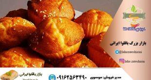 تولید کیک یزدی